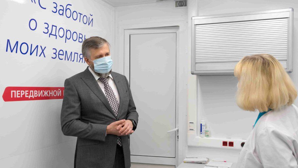 Аникеев Григорий Викторович Передвежные центры здоровья